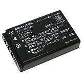 【増量】【ロワジャパン社名明記のPSEマーク付】 SANYO 三洋電機 Xacti DMX-FH11 WH1 VPC-TH1 の DB-L50 DB-L50AU NVP-D7 互換バッテリー