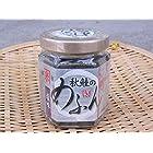 秋鮭めふん(100g・塩味)×1 北海道根室産【出荷元:北海道四季工房】
