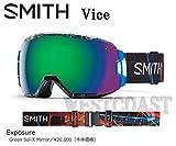 SMITH(スミス)(2017