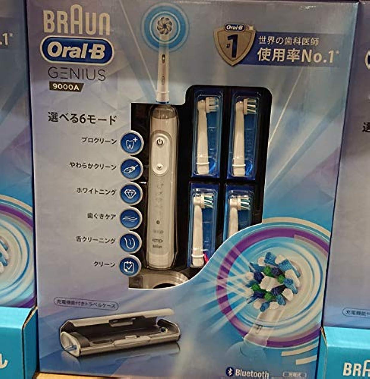 遷移に勝る狭いBRAUN ブラウン ORAL-B 電動歯ブラシ GENIUS 替えブラシ/充電器付き