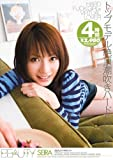 HARD FUCK GIRL×VIRTUAL LOVER SEIRA [DVD]