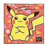 ポケモンセンターオリジナル ハンドタオル Pokémon Market ピカチュウ