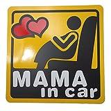 MAMA IN CAR 妊婦 乗車中 ( 12cm マグネット ステッカー 四角 安産 ママ )
