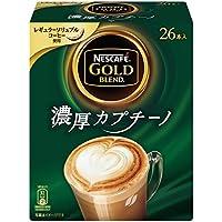 ネスカフェ ゴールドブレンド 濃厚カプチーノ 26P×3箱