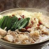 博多若杉 牛もつ鍋 セット 国産 もつ鍋セット お取り寄せ もつ鍋 醤油味 (2~3人前)