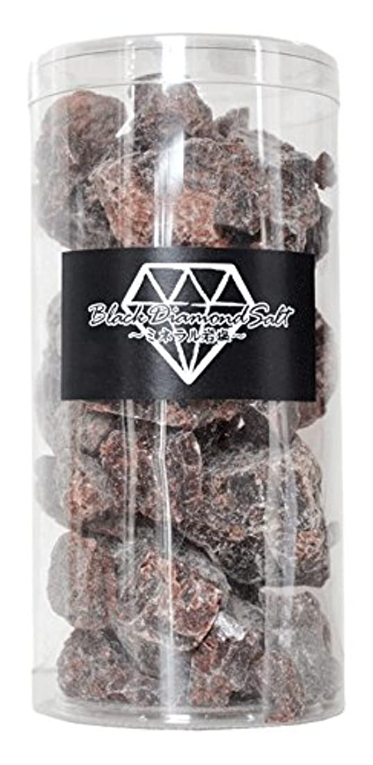 戸棚土砂降り自明ブラックダイヤソルト岩塩600g お風呂用(約20回分)