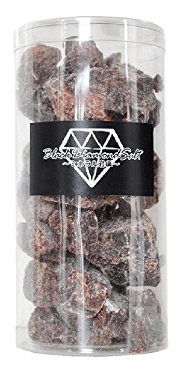 ひも下向きコードレスブラックダイヤソルト岩塩600g お風呂用(約20回分)