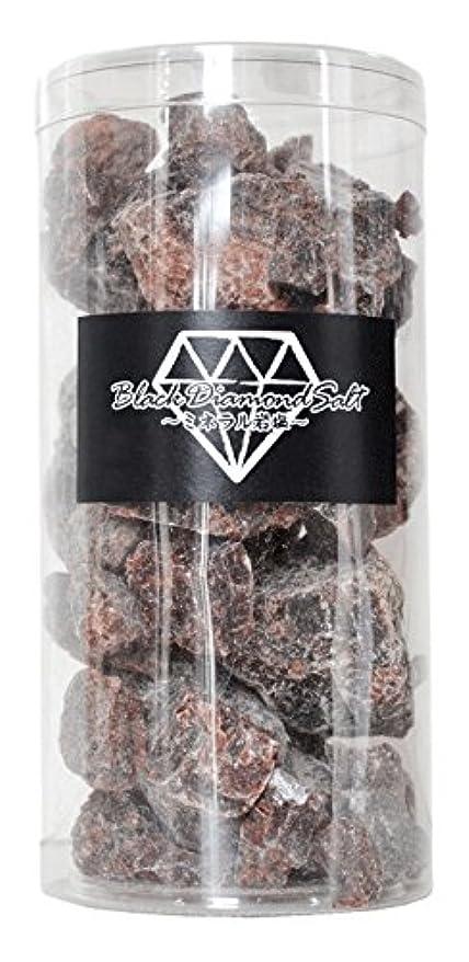 遊びますディンカルビルすり減るブラックダイヤソルト岩塩600g お風呂用(約20回分)