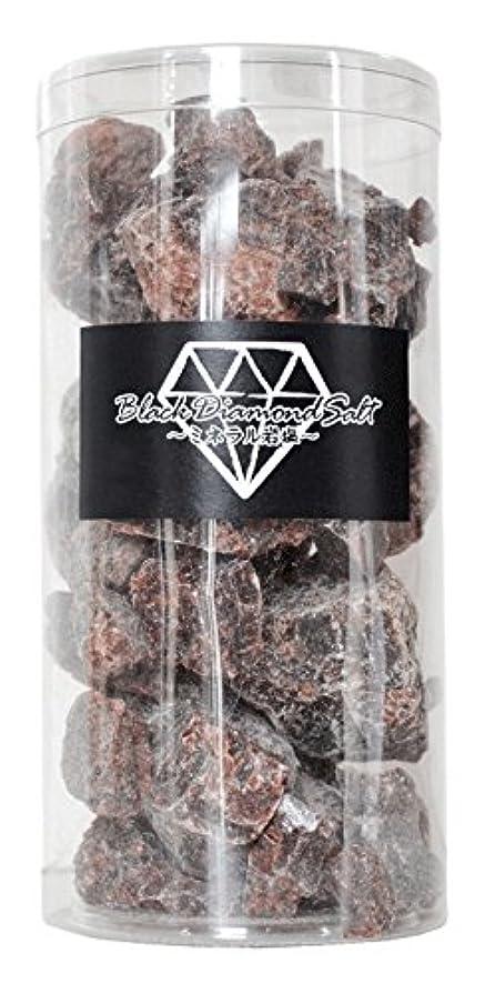 利点スカープ定数ブラックダイヤソルト岩塩600g お風呂用(約20回分)