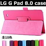 SP-MART(オリジナル)LG G Pad 8.0 LG-V480 専用ケース+液晶フィルム進呈 LG G Pad 8.0カバー [全10色]  LG G Pad 8.0 ケース J:COMタブレット LG-V480 case  PUレザーケース LG-