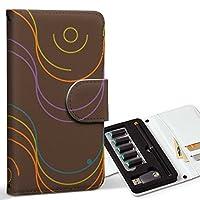 スマコレ ploom TECH プルームテック 専用 レザーケース 手帳型 タバコ ケース カバー 合皮 ケース カバー 収納 プルームケース デザイン 革 ユニーク 茶色 ブラウン 模様 007696