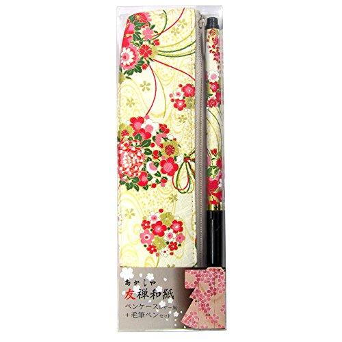 あかしや 友禅和紙ペンケースセット 四季の花束(白) AW01S-WH 1個