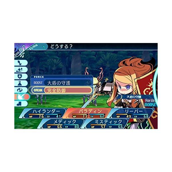 世界樹の迷宮X (クロス) 【先着購入特典】D...の紹介画像5