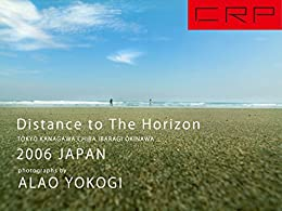 [横木安良夫]のCRP JAPAN 2006 Distance to The Horizon ~地平線までの距離~ japanes Edition