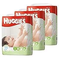 HUGGIES(ハギーズ) テープS 男の子用 (4~8kg) 66枚x3(198枚)
