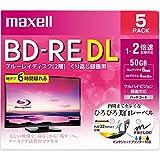 maxell 録画用 BD-RE DL 標準260分 2倍速 ワイドプリンタブルホワイト 5枚パック BEV50WPE.5S