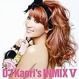 DJ KAORI'S INMIX �X