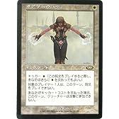 マジック:ザ・ギャザリング MTG オアリムの詠唱 (日本語) (特典付:希少カード画像) 《ギフト》