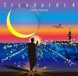 STANDARDS4 / 中西保志 (CD - 2010)