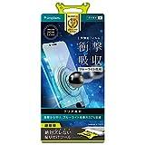 Simplism iPhone7 Plus フィルム 衝撃吸収 ブルーライト低減 液晶保護フィルム 光沢  TR-PFIP165-SKBCCC