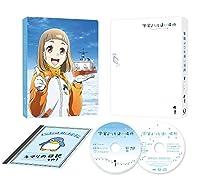 宇宙よりも遠い場所 1(イベントチケット優先販売申券) [Blu-ray]