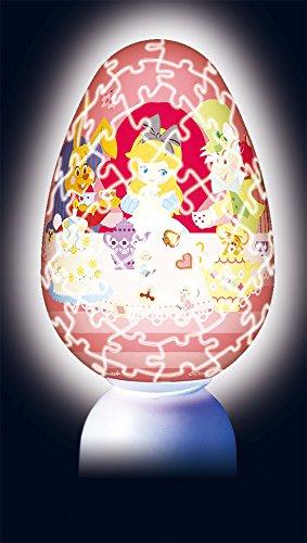 80ピース 光る球体パズル パズランタン ディズニー×イースター チシャ猫