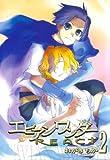 エビアンワンダーREACT: 2 (ZERO-SUMコミックス)