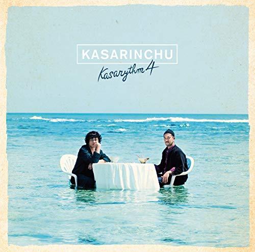 カサリズム4(初回生産限定盤)(DVD付)