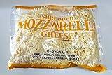 モッツアレラ シュレッドチーズ 1000g