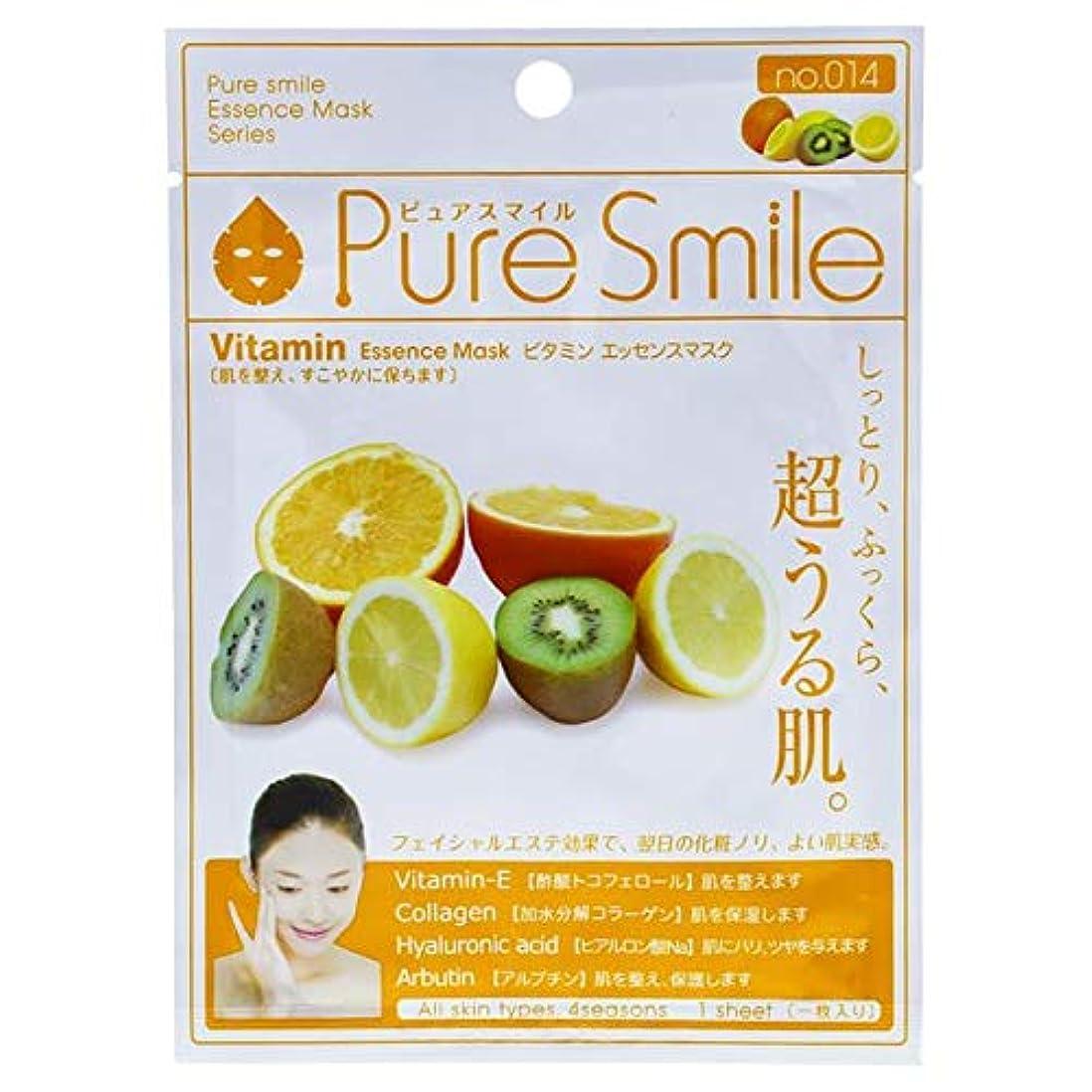 統合するレモン中央値ピュアスマイル エッセンスマスク『ビタミン』