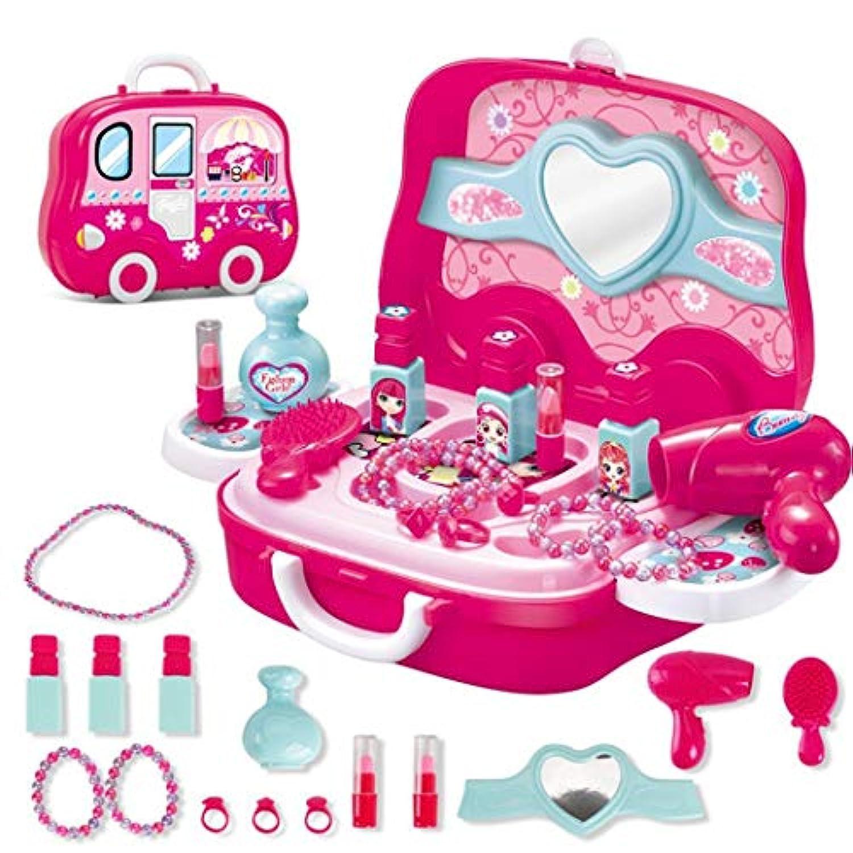 女の子用 化粧品セット 20個入り プレイバニティドレッシングテーブル おままごとケース ファッション 美容サロン 化粧品 パレット ヘアドライヤー ミラー ハサミ ヘアブラシ 女の子へのギフト
