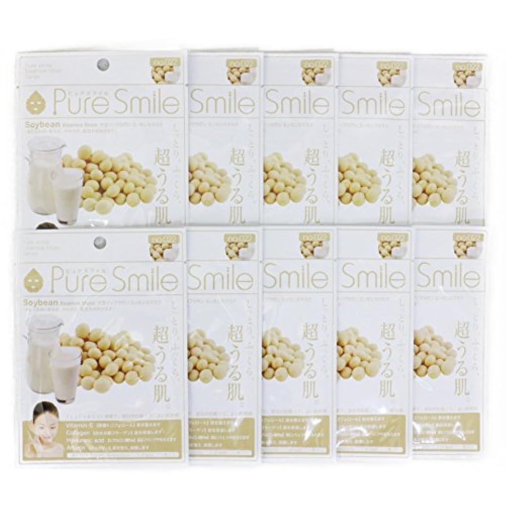 冷凍庫ジャーナリスト財産Pure Smile ピュアスマイル エッセンスマスク 大豆イソフラボン 10枚セット