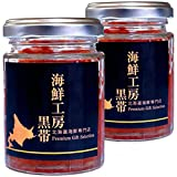 黒帯 北海道ギフト いくら醤油漬け 北海道産 天然鮭イクラ 瓶入 100gx2本