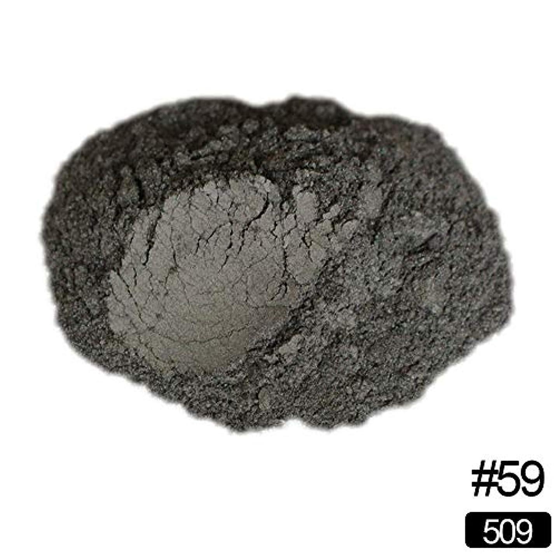 リゾートブローホール火山のBETTER YOU (ベター ュー) 夏のアイシャドウ、口紅、フリッカー、カラフル、崩れない、ぼかしやすい、69色 目、唇、フリッカー、ハイライト (I 418)