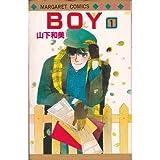 BOY / 山下 和美 のシリーズ情報を見る