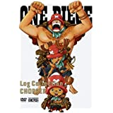 "ONE PIECE LOG COLLECTION ""CHOPPER"" [DVD]"