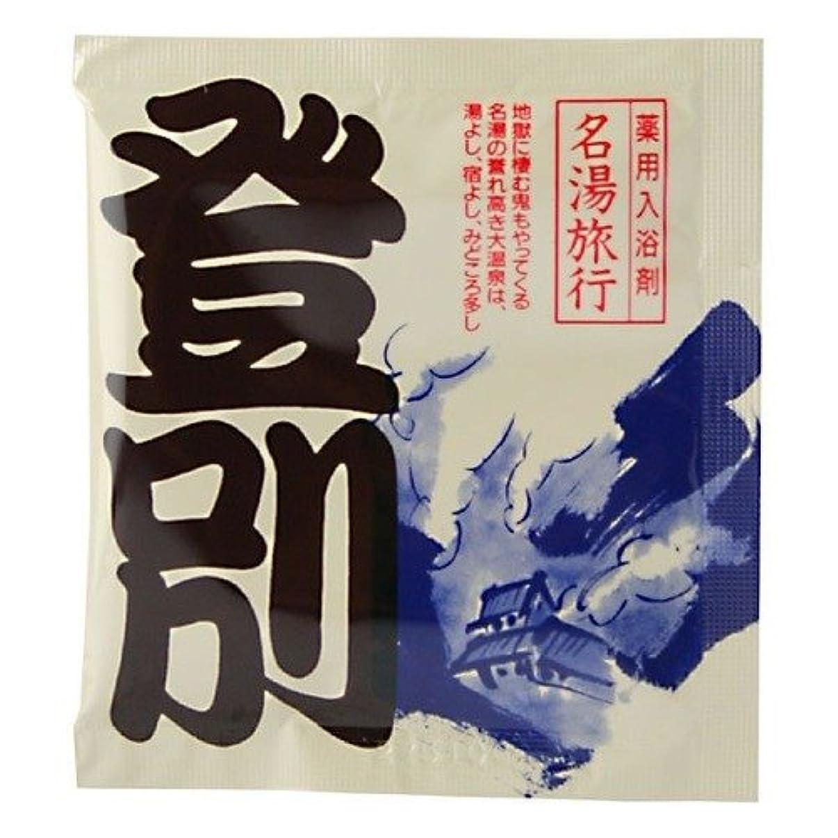 アミューズメント争い部五洲薬品 名湯旅行 登別 25g 4987332126720
