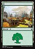 MTG マジック:ザ・ギャザリング 森(コモン) 灯争大戦(WAR-263)   日本語版 基本土地 土地