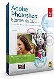 Adobe Photoshop Elements 10 日本語版 乗換え・アップグレード版 Windows/Macintosh版 (Elements 11への無償アップグレード対象 2012/12/24まで)
