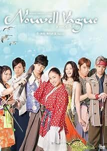 Nouvell Vague [DVD]