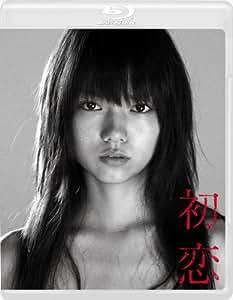 初恋 [Blu-ray]