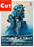 Cut (カット) 2007年 11月号 [雑誌]
