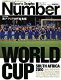 Number PLUS 2010 August―Sports Graphic