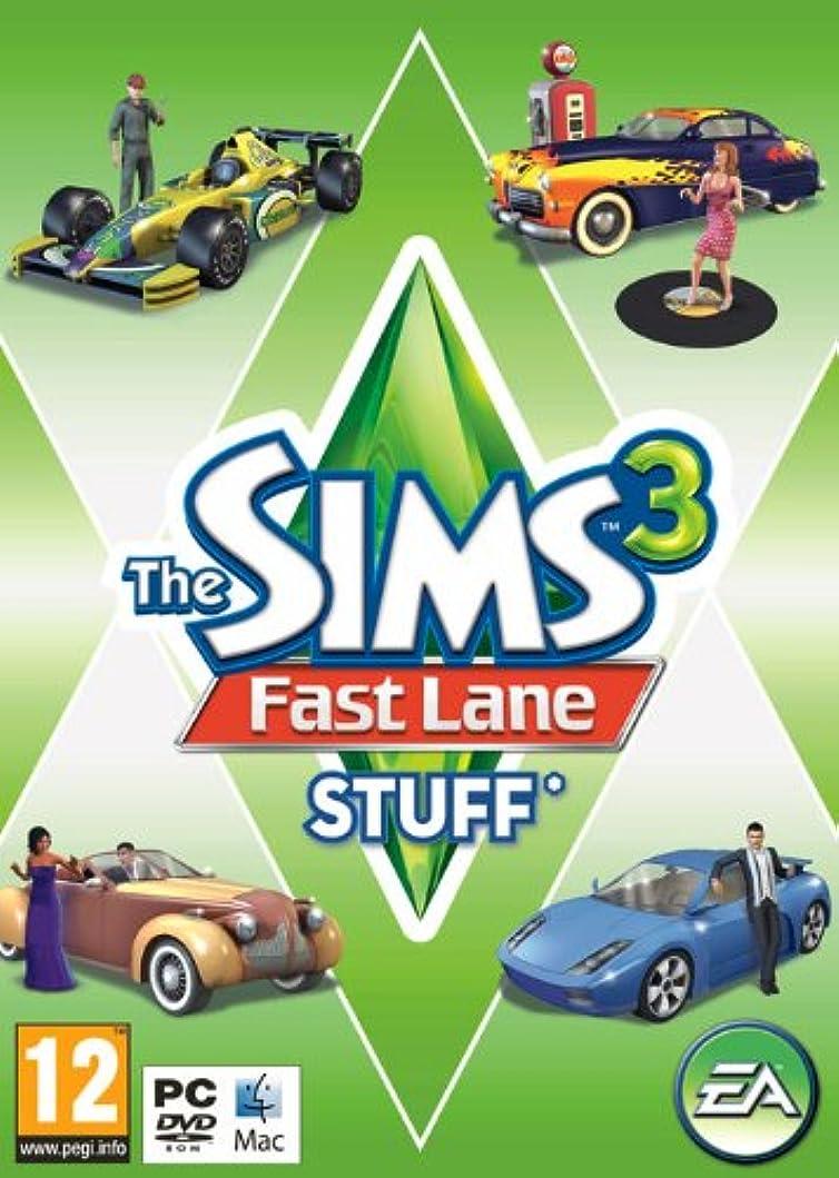 コンサートテキスト目的The Sims 3: Fast Lane Stuff (PC) (輸入版)