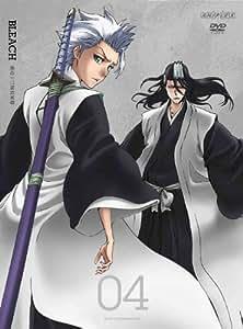 BLEACH 護廷十三隊侵軍篇 4 [DVD]