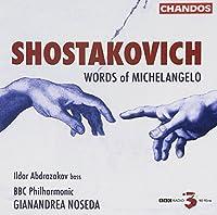 Shostakovich: Words of Michelangelo by MALCOLM WILLIAMSON (2006-03-21)