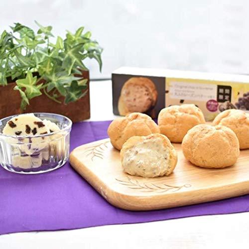 洋菓子のヒロタ オリジナルシュークリーム 大人のレーズンバター 1箱4個入 (1個28g)