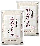 【精米】 北海道産 白米 ゆめぴりか  平成28年産 ホクレン認証マーク (30kg(5kg6本入)) リサイクル米袋包装