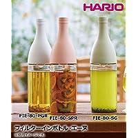 こちらの商品は【 FIE-80-PGR 】のみです。 シャンパンボトルの形をしたおしゃれな水出し茶ボトル。 HARIO ハリオ フィルターインボトル・エーヌ [簡易パッケージ品]