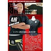 防刃Tシャツ BLADE RUNNER (Black, M)
